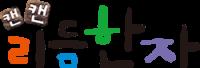 cancanhanja-logo